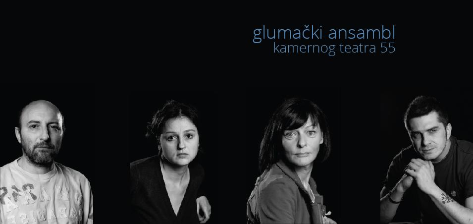 Ansambl Kamernog Teatra 55